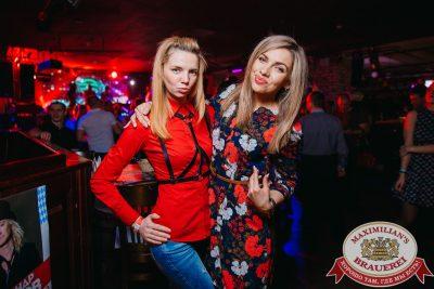 «Дыхание ночи», 24 февраля 2018 - Ресторан «Максимилианс» Красноярск - 00026