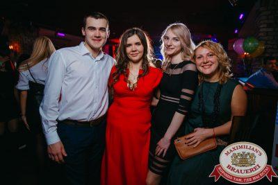 «Дыхание ночи», 24 февраля 2018 - Ресторан «Максимилианс» Красноярск - 00034