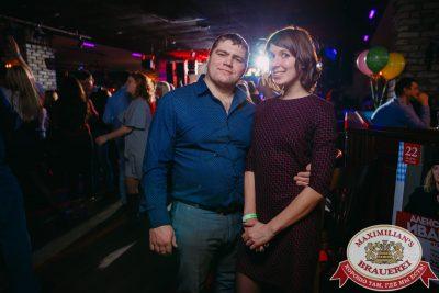 «Дыхание ночи», 24 февраля 2018 - Ресторан «Максимилианс» Красноярск - 00037