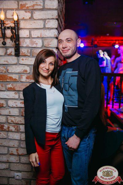 «Дыхание ночи», 24 февраля 2018 - Ресторан «Максимилианс» Красноярск - 00039