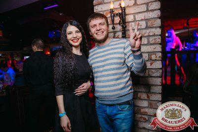 «Дыхание ночи», 24 февраля 2018 - Ресторан «Максимилианс» Красноярск - 00041