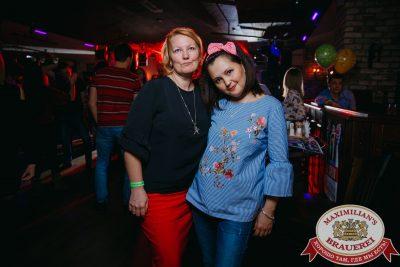 «Дыхание ночи», 24 февраля 2018 - Ресторан «Максимилианс» Красноярск - 00042