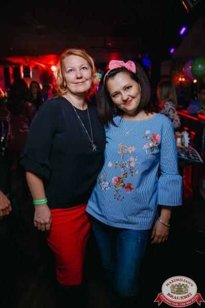 «Дыхание ночи», 24 февраля 2018 - Ресторан «Максимилианс» Красноярск - 00043