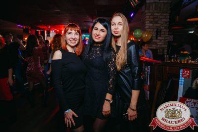 «Дыхание ночи», 24 февраля 2018 - Ресторан «Максимилианс» Красноярск - 00044