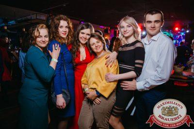 «Дыхание ночи», 24 февраля 2018 - Ресторан «Максимилианс» Красноярск - 00046