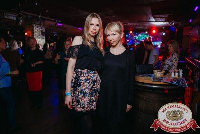 «Дыхание ночи», 24 февраля 2018 - Ресторан «Максимилианс» Красноярск - 00047