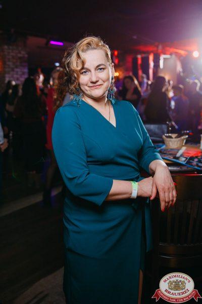 «Дыхание ночи», 24 февраля 2018 - Ресторан «Максимилианс» Красноярск - 00053