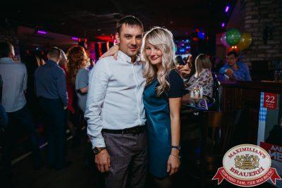 «Дыхание ночи», 24 февраля 2018 - Ресторан «Максимилианс» Красноярск - 00054