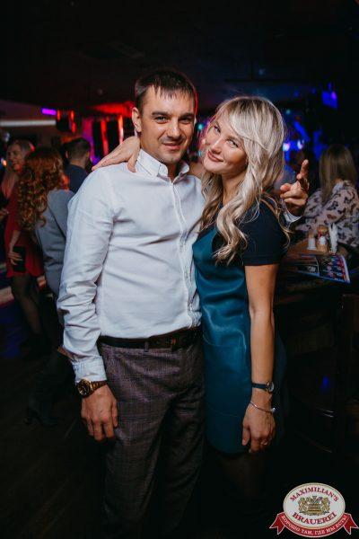 «Дыхание ночи», 24 февраля 2018 - Ресторан «Максимилианс» Красноярск - 00055