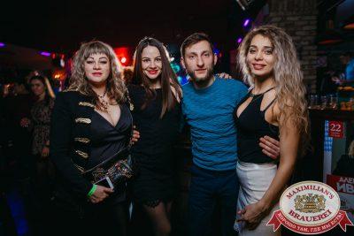 «Дыхание ночи», 24 февраля 2018 - Ресторан «Максимилианс» Красноярск - 00057