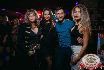«Дыхание ночи», 24 февраля 2018 - Ресторан «Максимилианс» Красноярск - 00058