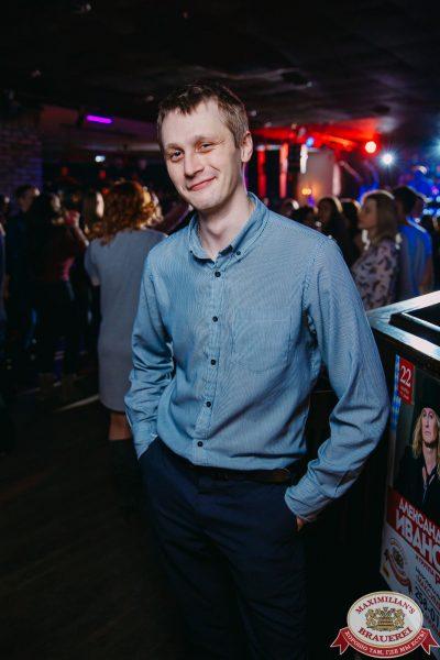 «Дыхание ночи», 24 февраля 2018 - Ресторан «Максимилианс» Красноярск - 00059