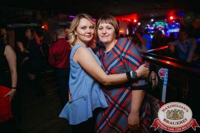 «Дыхание ночи», 24 февраля 2018 - Ресторан «Максимилианс» Красноярск - 00060