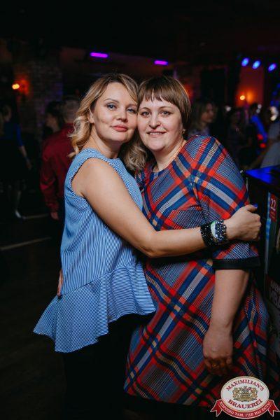 «Дыхание ночи», 24 февраля 2018 - Ресторан «Максимилианс» Красноярск - 00061