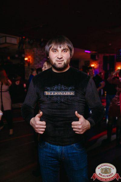 «Дыхание ночи», 24 февраля 2018 - Ресторан «Максимилианс» Красноярск - 00065