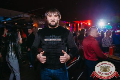 «Дыхание ночи», 24 февраля 2018 - Ресторан «Максимилианс» Красноярск - 00066