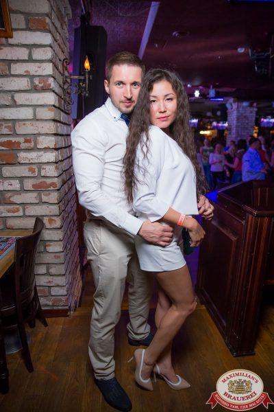«Дыхание ночи», 3 июня 2017 - Ресторан «Максимилианс» Красноярск - 00100