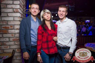 «Дыхание ночи», 3 июня 2017 - Ресторан «Максимилианс» Красноярск - 00101