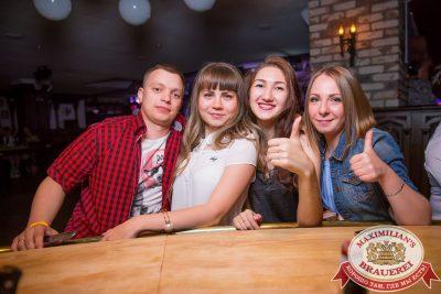 «Дыхание ночи», 3 июня 2017 - Ресторан «Максимилианс» Красноярск - 00106