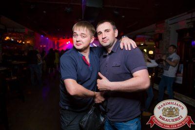 «Дыхание ночи», 3 июня 2017 - Ресторан «Максимилианс» Красноярск - 00107
