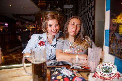 «Дыхание ночи», 3 июня 2017 - Ресторан «Максимилианс» Красноярск - 00118
