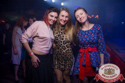 «Дыхание ночи», 3 июня 2017 - Ресторан «Максимилианс» Красноярск - 00143
