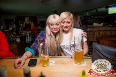 «Дыхание ночи», 3 июня 2017 - Ресторан «Максимилианс» Красноярск - 00146