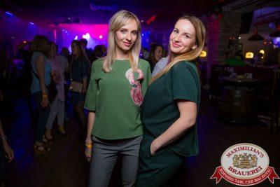 «Дыхание ночи», 3 июня 2017 - Ресторан «Максимилианс» Красноярск - 00150