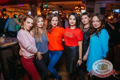 «Дыхание ночи», 3 марта 2018 - Ресторан «Максимилианс» Красноярск - 10