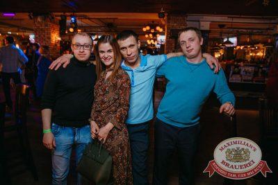 «Дыхание ночи», 3 марта 2018 - Ресторан «Максимилианс» Красноярск - 12