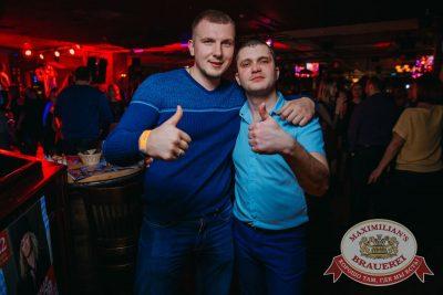 «Дыхание ночи», 3 марта 2018 - Ресторан «Максимилианс» Красноярск - 13