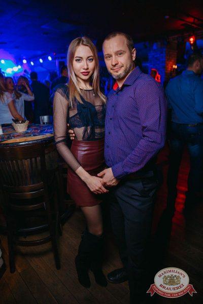 «Дыхание ночи», 3 марта 2018 - Ресторан «Максимилианс» Красноярск - 17