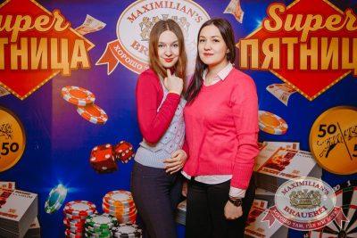 «Дыхание ночи», 3 марта 2018 - Ресторан «Максимилианс» Красноярск - 2