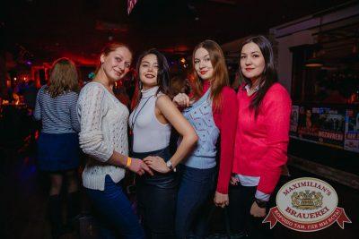 «Дыхание ночи», 3 марта 2018 - Ресторан «Максимилианс» Красноярск - 22