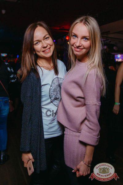 «Дыхание ночи», 3 марта 2018 - Ресторан «Максимилианс» Красноярск - 23