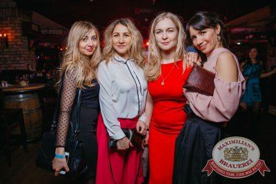 «Дыхание ночи», 3 марта 2018 - Ресторан «Максимилианс» Красноярск - 26