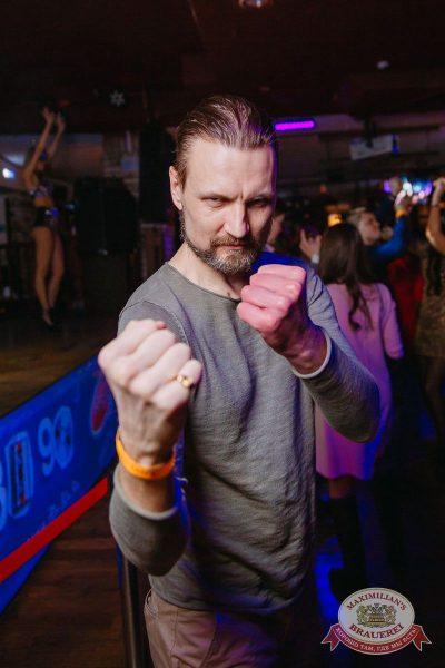 «Дыхание ночи», 3 марта 2018 - Ресторан «Максимилианс» Красноярск - 31