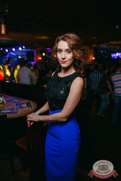 «Дыхание ночи», 31 марта 2018 - Ресторан «Максимилианс» Красноярск - 10