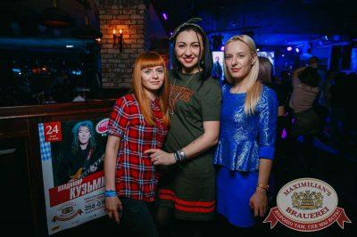 «Дыхание ночи», 31 марта 2018 - Ресторан «Максимилианс» Красноярск - 11