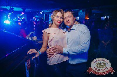 «Дыхание ночи», 31 марта 2018 - Ресторан «Максимилианс» Красноярск - 15