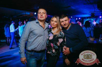 «Дыхание ночи», 31 марта 2018 - Ресторан «Максимилианс» Красноярск - 20