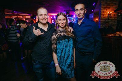 «Дыхание ночи», 31 марта 2018 - Ресторан «Максимилианс» Красноярск - 28
