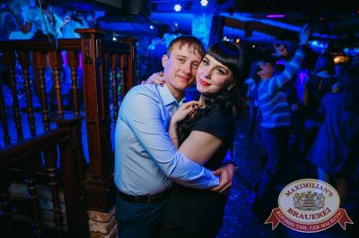 «Дыхание ночи», 31 марта 2018 - Ресторан «Максимилианс» Красноярск - 34