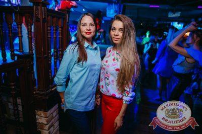 «Дыхание ночи», 5 мая 2018 - Ресторан «Максимилианс» Красноярск - 29
