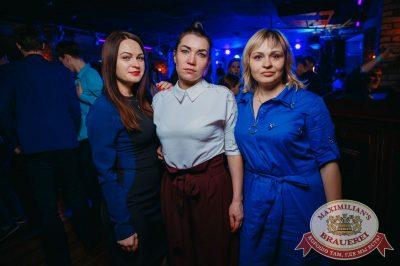 «Дыхание ночи», 5 мая 2018 - Ресторан «Максимилианс» Красноярск - 33