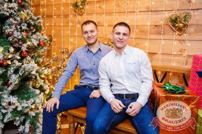 «Дыхание ночи», 6 января 2018 - Ресторан «Максимилианс» Красноярск - 11