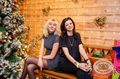 «Дыхание ночи», 6 января 2018 - Ресторан «Максимилианс» Красноярск - 15