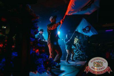 «Дыхание ночи», 6 января 2018 - Ресторан «Максимилианс» Красноярск - 16