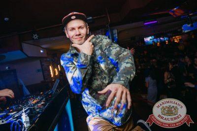«Дыхание ночи», 6 января 2018 - Ресторан «Максимилианс» Красноярск - 18