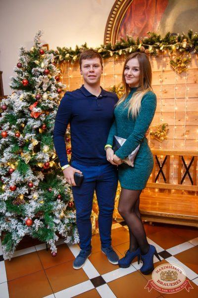 «Дыхание ночи», 6 января 2018 - Ресторан «Максимилианс» Красноярск - 2